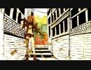 【巡音ルカ】 WORLD 【英詞ロック】 thumbnail