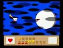 【ゲームBGM】星のカービィ3(ハイパーゾー