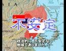 【ゆっくり動画】 日米交渉-1941-【その1-後編-】