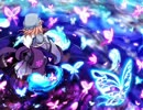 【東方妖々夢】~ 幽雅に咲かせ、墨染の桜~ Border of Life 原曲【高音質】