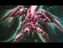 機動戦士ガンダム00 TRANS-AM Raiser