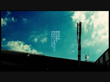 【NNIオリジナル】アストロノーツ feat.抱きしめたトゥナイト【ぽわぽわP】