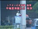 シアターの女神様協賛 平嶋夏海誕生日特別 2012/05/19 高知競馬8R