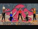 【卓M@s】S.H.とアイドル達のラクシア冒険物語 7-4【SW2.0】