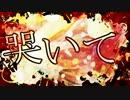 【GACKTさんっぽく歌ってみたつもり】エボリュート【ぽこた】 thumbnail