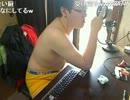 20120521 石川典行 架空請求業者に電話を掛ける