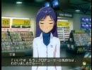 アイドルマスター やすらぎの旋律76 「休日3 CDショップ」