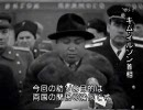 朝鮮戦争 [1950-1953] (1/3)