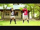 【おちょみこ】純情☆ファイター【踊ってみた】