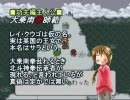 LIVE A LIVE Part54 最終編(4/21) 「世紀末魔王伝」