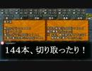 【iM@S×SW2.0】レーゼルドーンの開拓者たち:27-04【卓ゲM@Ster】