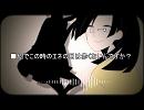 ■じん(自然の敵P)『ヘッドフォンアクター解釈動画』軽量版