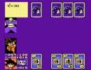 【ゆっくり実況】ドラゴンボール3~悟空伝~をプレイ その8