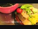 【ランチボウル】弁当女子になりたくてpart.1