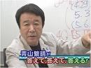 【青山繁晴】メタンハイドレート開発にのしかかる敗戦の桎梏[桜H24/5/25]