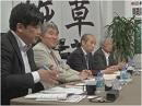 2/3【討論!】日本のメディア・ジャーナリズムの今[桜H24/5/26]