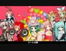 【VOCALOID2合唱団】ヘビーローテーション【VCL48】