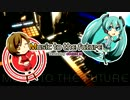【MEIKO 初音ミク】Music to the future / shu-t【double M】