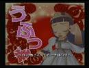 暴れん坊プリンセス 普通にプレイ(2)