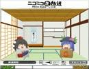 【ゆっくり雑談】 桃ラジ! ~東方桃鉄録のラジオ~