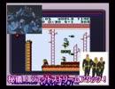 【実況】懐かしのゲーム マリオランドをプレイ part2