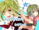 【ニコカラ】 セツナトリップ-piano.ver- 【off Vocal】