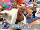 【プロレス】武藤敬司が台湾のテレビ番組に出演
