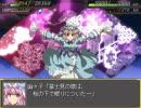 幻想少女大戦妖 西行寺幽々子戦闘集(幽々子戦まとめ)