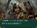 【アイドルマスター】「秋月公記」第30話