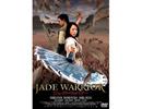 【中国映画】 JADE WARRIOR-ジェイド・ウォリアー-
