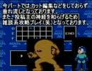 VC版ロックマン3  バスター縛りを相方と実況 【Part.8】