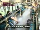 秩父鐵道で起こったハプニング