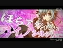 【GUMI】アイノシルシ【オリジナル・MV】 thumbnail