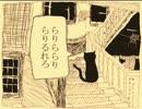 【オリジナル曲PV】ロボットワルツ【地味音オトセ】