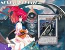 【東方】 夢々宝札~コアの輝きと夢の札~ vol.9 【遊戯王】