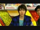 ガンダムAGE×3テレビ 第1回