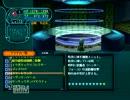 【PSOBB】 ULT 災禍の中枢へ[2回目](ハニ
