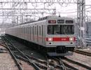 東急電鉄2000系走行音