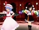 【MMD】スカーレット姉妹ですーぱー☆あふぇくしょん【射命丸コス】