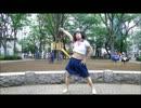 【少女☆タコサム】ハレ晴レユカイ【踊って
