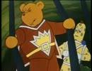 スーパーテッド 02 - Super Ted and the Pearl Fishers 英語版