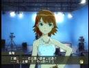アイドルマスター 雛鳥の決意 25BAS TV