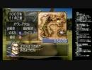 うんこちゃん モンスターファーム2 Part12 12/6/3