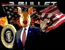 【作業用BGM】2 Bullet - Anti-market Rebellion【オリジナル】