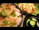 【御飯日和】わさび料理3種【緑の野祭】