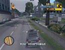 GTA3をカオスモードにてプレイ その9