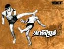 Muay Thai Traditional Music- ROUND 1&am