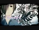 【ニコカラ】Reon(Off Vocal)【巡音ルカ】 thumbnail