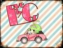 【GUMI(ぽちいぬ)】Lovely Car【オリジナル曲PV】 thumbnail