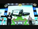 【E3 2012】任天堂プレゼンテーション 後編【Wii U】
